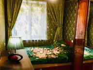 Сдается посуточно 2-комнатная квартира в Королёве. 48 м кв. улица Сакко и Ванцетти 10А
