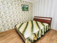 Сдается посуточно 1-комнатная квартира в Ульяновске. 0 м кв. улица Островского, 56
