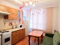 Сдается посуточно 1-комнатная квартира в Краснодаре. 48 м кв. улица Базовская Дамба, 4