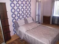 Сдается посуточно 3-комнатная квартира в Новом Свете. 70 м кв. улица Шаляпина, 7