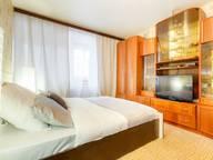 Сдается посуточно 2-комнатная квартира в Москве. 45 м кв. Домодедовская улица, 22 корпус 1
