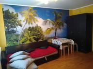 Сдается посуточно 2-комнатная квартира в Казани. 72 м кв. проспект Фатыха Амирхана 21