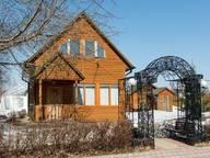 Сдается посуточно коттедж в Новосибирске. 150 м кв. Новосибирск