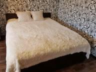 Сдается посуточно 1-комнатная квартира в Челябинске. 43 м кв. улица Дзержинского, 91