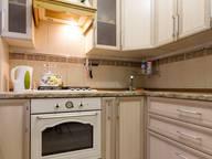 Сдается посуточно 3-комнатная квартира в Астрахани. 60 м кв. улица 28-й Армии, 8 корпус 1
