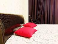 Сдается посуточно 2-комнатная квартира в Воронеже. 70 м кв. улица Переверткина, 24А