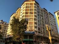 Сдается посуточно 1-комнатная квартира в Геленджике. 61 м кв. улица Луначарского, 114