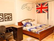 Сдается посуточно 1-комнатная квартира в Екатеринбурге. 0 м кв. улица Гагарина, 37