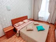 Сдается посуточно 2-комнатная квартира в Иркутске. 52 м кв. ул.Ямская 1/2