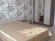 Сдается посуточно 2-комнатная квартира в Иркутске. 65 м кв. мкр.Крылатый 24/5