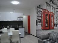 Сдается посуточно 1-комнатная квартира в Иркутске. 32 м кв. улица Гоголя, 80