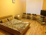 Сдается посуточно 1-комнатная квартира в Москве. 33 м кв. Героев Панфиловцев дом 23 корпус 1