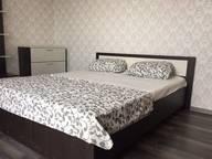 Сдается посуточно 1-комнатная квартира в Краснодаре. 45 м кв. yлица Репина, 1 корпус 2