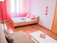 Сдается посуточно 1-комнатная квартира в Кемерове. 38 м кв. проспект Молодежный, 5