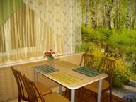 Сдается посуточно 2-комнатная квартира в Костроме. 65 м кв. улица Березовая роща, 8А