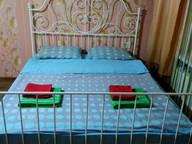 Сдается посуточно 1-комнатная квартира в Тамбове. 45 м кв. Чичканова 79к2