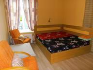 Сдается посуточно 2-комнатная квартира в Балаклаве. 0 м кв. Кирова 37