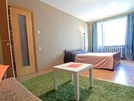 Сдается посуточно 1-комнатная квартира в Кемерове. 38 м кв. улица 50 лет Октября, 24