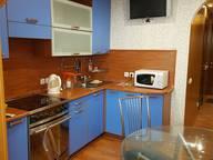 Сдается посуточно 2-комнатная квартира в Южно-Сахалинске. 57 м кв. улица Карла Маркса д. 29