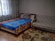 Сдается посуточно 1-комнатная квартира в Красноярске. 42 м кв. Светлогорский переулок, 21