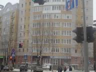 Сдается посуточно 1-комнатная квартира в Сыктывкаре. 43 м кв. улица Советская, 52