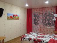 Сдается посуточно 1-комнатная квартира в Ульяновске. 0 м кв. улица Полбина, 46