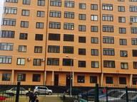 Сдается посуточно 1-комнатная квартира в Яблоновском. 0 м кв. улица Гагарина, 144/2