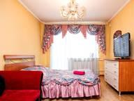 Сдается посуточно 3-комнатная квартира в Кемерове. 67 м кв. Пионерский бульвар, 8А