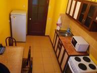 Сдается посуточно 2-комнатная квартира в Абакане. 63 м кв. Дружбы народов, 40