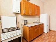 Сдается посуточно 3-комнатная квартира в Казани. 90 м кв. ул.Пушкина 3
