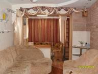 Сдается посуточно 3-комнатная квартира в Белгороде. 65 м кв. 1 Центральная 1