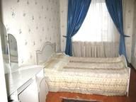 Сдается посуточно 2-комнатная квартира в Москве. 49 м кв. ул.Варшавское ш.18 к.1