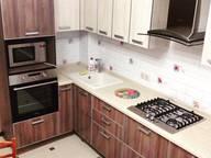 Сдается посуточно 2-комнатная квартира в Ставрополе. 65 м кв. Тухачевского 24/2
