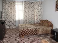 Сдается посуточно 1-комнатная квартира в Тюмени. 45 м кв. Пермякова 72
