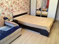 Сдается посуточно 1-комнатная квартира в Великом Новгороде. 32 м кв. Воскресенский бульвар 2/2