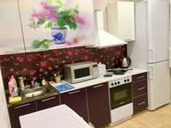 Сдается посуточно 1-комнатная квартира в Хабаровске. 0 м кв. улица Демьяна Бедного, 21