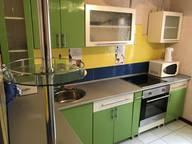 Сдается посуточно 2-комнатная квартира в Челябинске. 68 м кв. Комсомольский проспект, 134