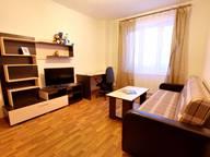 Сдается посуточно 1-комнатная квартира в Нефтеюганске. 36 м кв. микрорайон 11б школьная 11-3