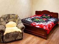 Сдается посуточно 1-комнатная квартира в Челябинске. 35 м кв. улица Свободы, 44