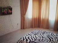 Сдается посуточно 1-комнатная квартира в Абакане. 0 м кв. улица Лермонтова 21