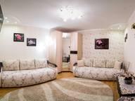 Сдается посуточно 1-комнатная квартира в Кисловодске. 0 м кв. улица Ярошенко 18