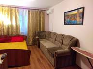 Сдается посуточно 1-комнатная квартира в Таганроге. 32 м кв. улица имени Сергея Шило, 202в