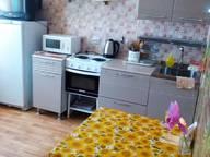 Сдается посуточно 1-комнатная квартира в Южно-Сахалинске. 42 м кв. улица Северная, 44