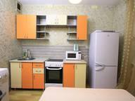 Сдается посуточно 1-комнатная квартира в Красноярске. 42 м кв. Молокова 10
