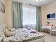 Сдается посуточно 1-комнатная квартира в Подольске. 18 м кв. Рабочая улица, 38