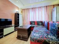 Сдается посуточно 3-комнатная квартира в Челябинске. 72 м кв. проспект Ленина, 83А