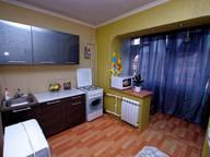 Сдается посуточно 1-комнатная квартира в Таганроге. 36 м кв. Итальянский 37