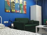 Сдается посуточно 1-комнатная квартира в Солнечногорске. 0 м кв. микрорайон Рекинцо, 18