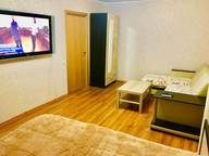 Сдается посуточно 2-комнатная квартира в Москве. 47 м кв. Нагорная улица, 39 корпус 4