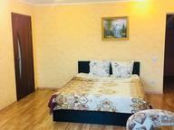 Сдается посуточно 2-комнатная квартира в Волгограде. 60 м кв. улица Милиционера Буханцева, 18 строение 1